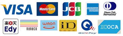 クレジットカードと電子マネーもご利用いただけます。